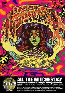 """BTD 003omote 211x300 - 「ドゥーム・シーンは有名になりたがっているヒップスターやポーザーで溢れていると思うね」 オランダの""""Blasphemous Boogie""""バンド Acid Deathtrip"""