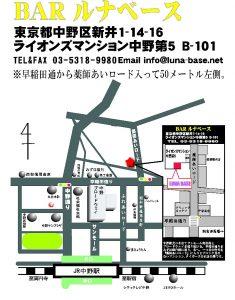 map b 235x300 - map_b