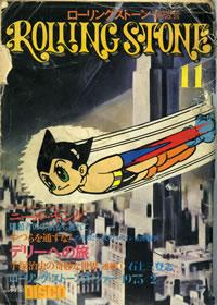 int 013 m 004 - 時代を駆け抜ける恍惚ドラマー! 通称ナベさん! 渡辺昭司 Watanabe Shouji インタビュー