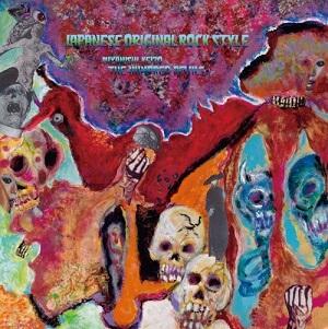 001 1 - 宮西計三の新バンドHUNDRED DEVILS!バンド人生の集大成ともいえるアルバム「JAPANESE ORIGINAL ROCK STYLE」をドロップ!