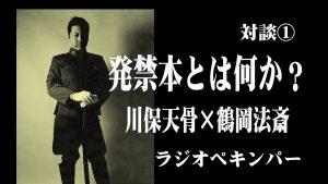 tsuru001 1 300x169 - tsuru001