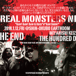 endo001 150x150 - 遠藤ミチロウ THE ENDと宮西計三 THE HUNDRED DEVILSによる2マン・ライブ「THE REAL MONSTERS NIGHT」が2018年1月に開催