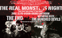 endo001 200x125 - 遠藤ミチロウ THE ENDと宮西計三 THE HUNDRED DEVILSによる2マン・ライブ「THE REAL MONSTERS NIGHT」が2018年1月に開催