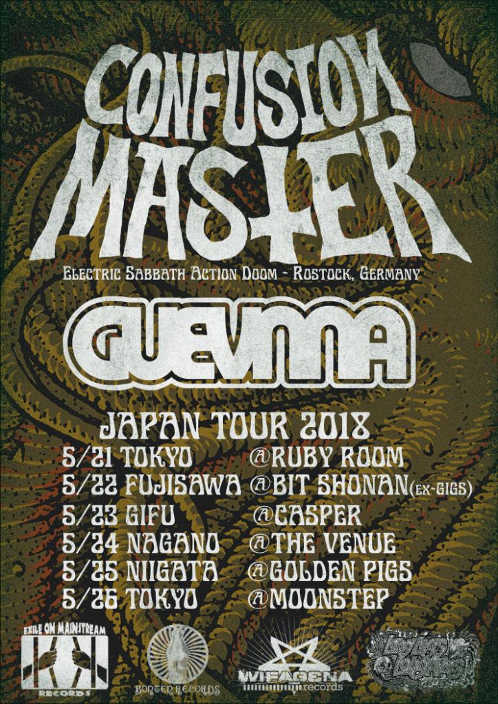 31727836 1669602439754694 2581340881801969664 n 724x1024 - ジャーマン・ドゥームConfusion Masterのジャパン・ツアーが5月に開催。1stアルバムを梵天レコードからリリース。