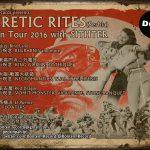 info 150x150 - セルビアのドゥームメタル・バンドHERETIC RITES、日本ツアーが11月に開催。