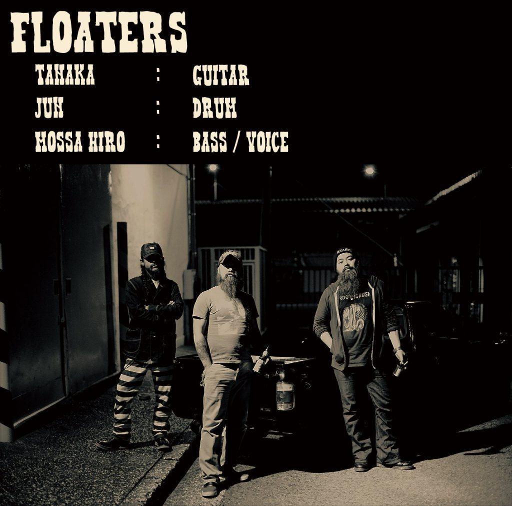 IMG 20180114 162308 1024x1011 - 「そんな感じでFloatersはとにかくクソ野郎です!」1stアルバムをリリースしたドゥーム/スラッジ・トリオFLOATERSインタビュー!