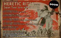 info 200x125 - セルビアのドゥームメタル・バンドHERETIC RITES、日本ツアーが11月に開催。