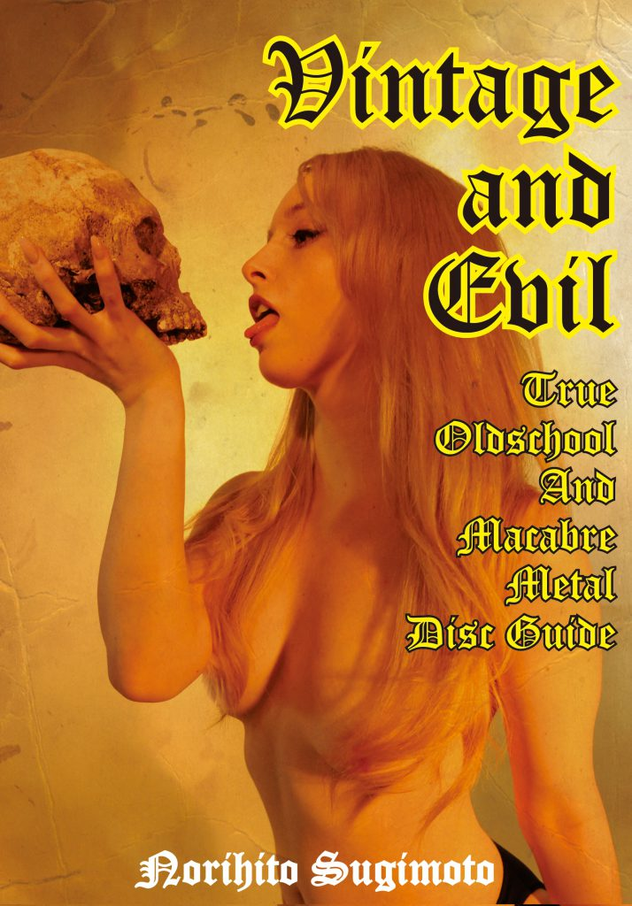 表紙 714x1024 - アンダーグラウンド・メタルの精神史を総覧するディスクガイド『ヴィンテージ・アンド・イーヴル』が12/26に発売
