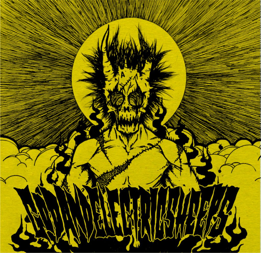 """god and electric sheeps space cowboy 1024x992 - ドゥーム/ストーナー×ハードコアパンク!GOD AND ELECTRIC SHEEPSの1stアルバム""""Space Cowboy""""が発売中"""